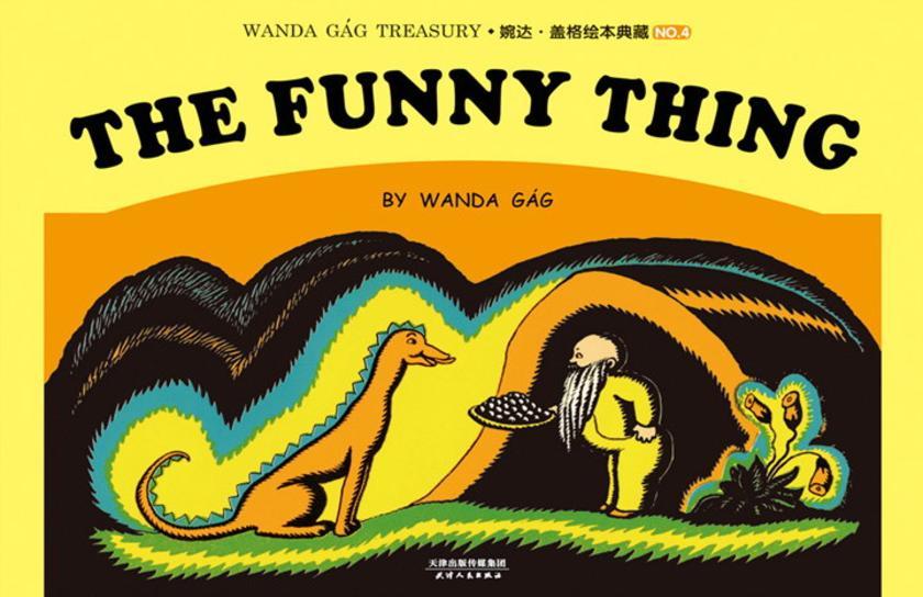 婉达·盖格绘本典藏(4):The Funny Thing(英文朗读版)