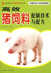 科学养猪实用指导(试读本)