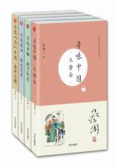 蔡澜·寻味世界(套装4册)