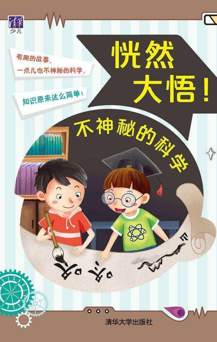从甲骨文到现代汉字