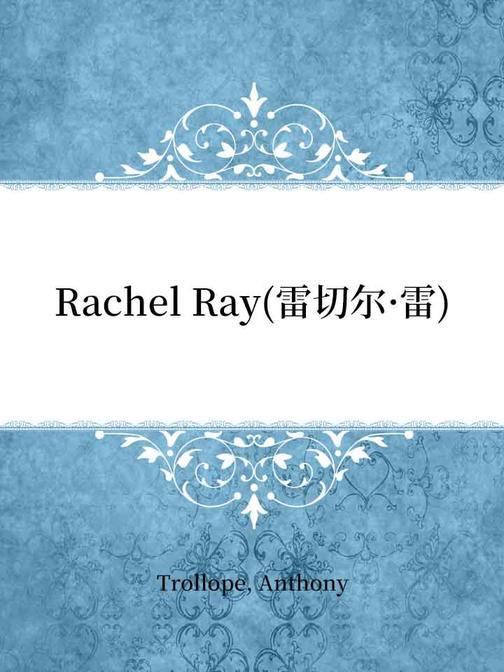 Rachel Ray(雷切尔·雷)
