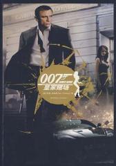 007谍海系列2:皇家赌场+终极武器