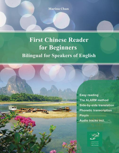 First Chinese Reader for Beginners: Bilingual for Speakers of English