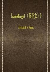 camellia girl (茶花女)