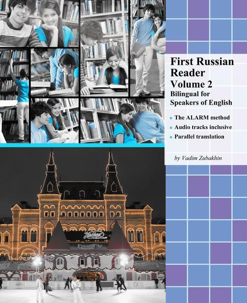 First Russian Reader Volume 2: Bilingual for Speakers of English