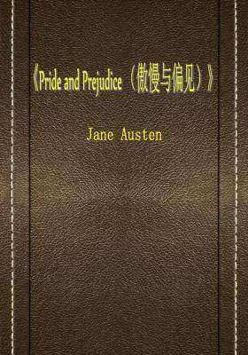 Pride and Prejudice (傲慢与偏见)