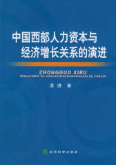 中国中小企业年鉴(2010)(仅适用PC阅读)