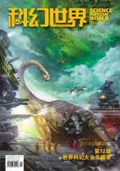 科幻世界(2014年11期)(电子杂志)