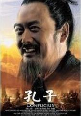 孔子(影视)