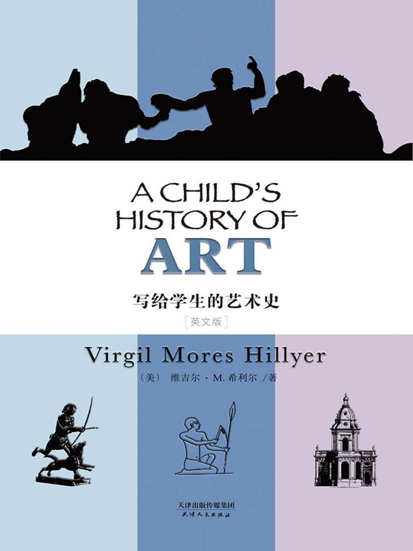 写给学生的艺术史:A CHILD'S HISTORY OF ART(英文版)