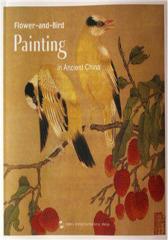 中国历代花鸟画:英文