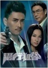 潜行狙击 粤语(影视)