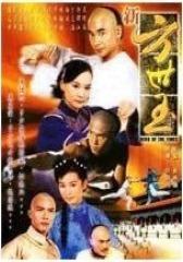 新方世玉(影视)