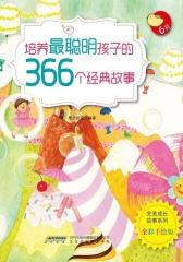 培养 聪明孩子的366个经典故事?6月