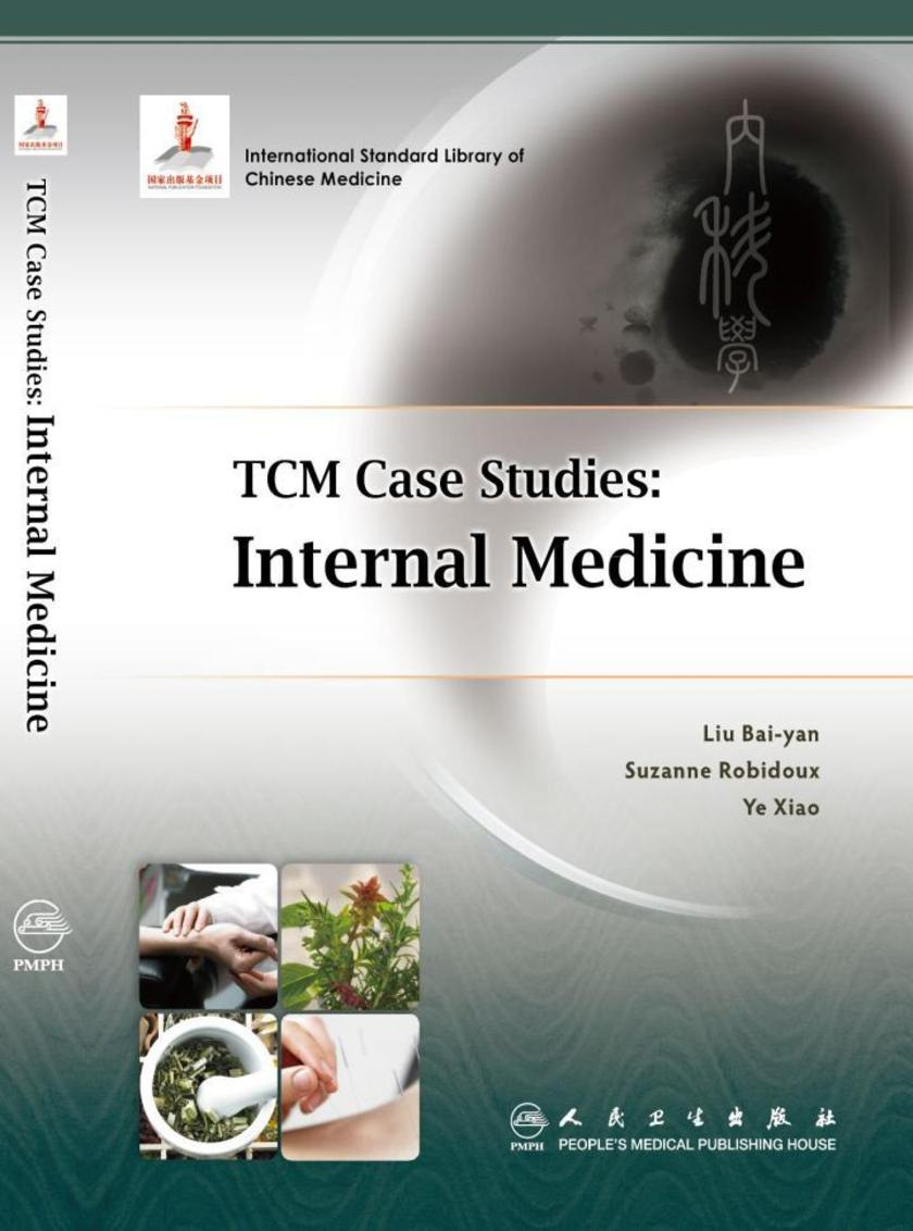 TCM Case Studies:Internal Medicine中医病案教育系列:内科学