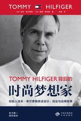 TOMMY HILFIGER背后的时尚梦想家