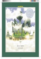 7号梦工厂(试读本)(仅适用PC阅读)