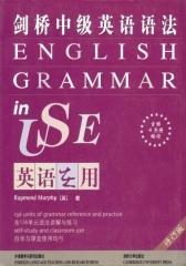 英语在用?剑桥中级英语语法(修订版)(试读本)(仅适用PC阅读)