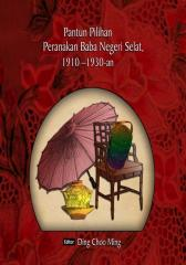 Selected Pantun of the Straits Baba Peranakan, 1910-1930s