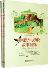 西顿野生动物故事精选(仅适用PC阅读)
