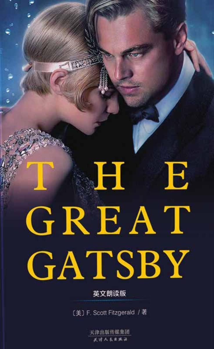 THE GREAT GATSBY:了不起的盖茨比(英文朗读版)(不提供光盘内容)