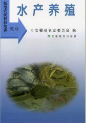 水产养殖(仅适用PC阅读)