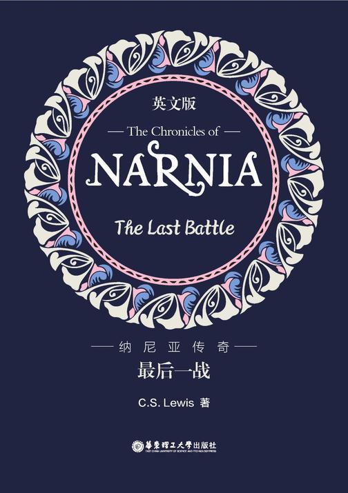纳尼亚传奇:最后一战(英文版)The Chronicles of Narnia:The Last Battle