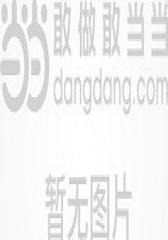 """春风十里,不如食你(庄雅婷领衔""""文艺加萌研究所""""策划推出)"""