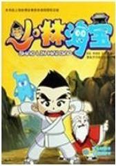 少林海宝(影视)