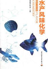 水产风味化学(仅适用PC阅读)