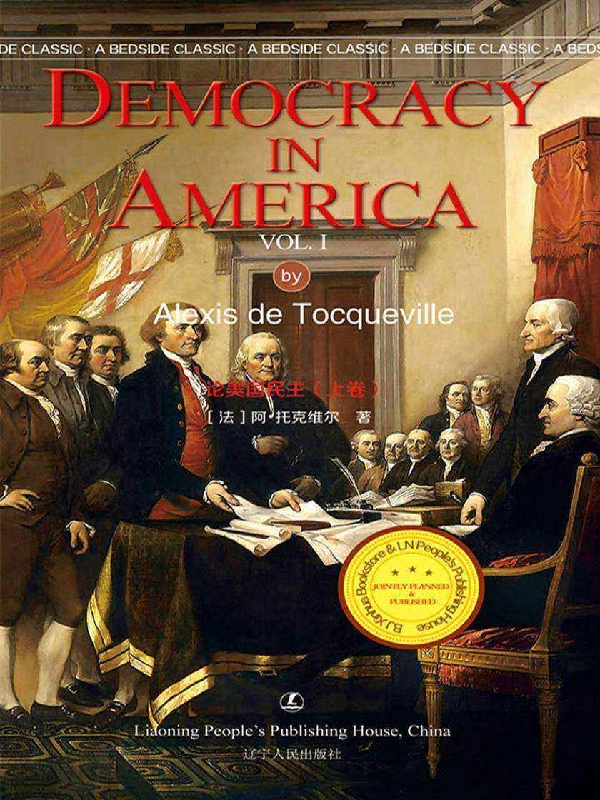 论美国民主.上卷-英文原版