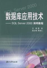 数据结构课程设计(仅适用PC阅读)