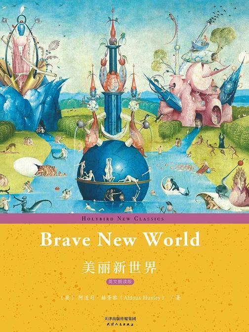 美丽新世界:BRAVE NEW WORLD(英文朗读版)
