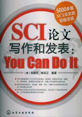 SCI论文写作和发表:You Can Do It
