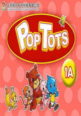 Pop Tots幼儿英语1A(多媒体电子书)(仅适用PC阅读)