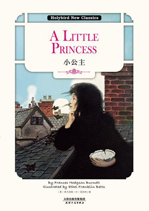 小公主:A LITTLE PRINCESS(英文原版)