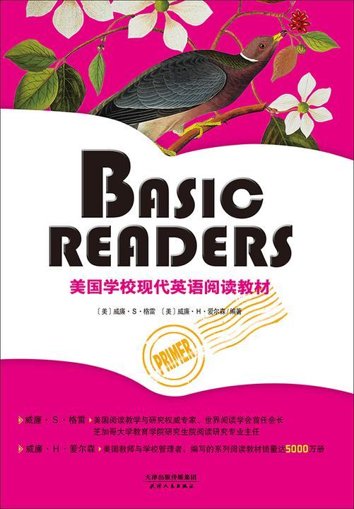 BASIC READERS:美国学校现代英语阅读教材(Primer)(彩色英文原版)