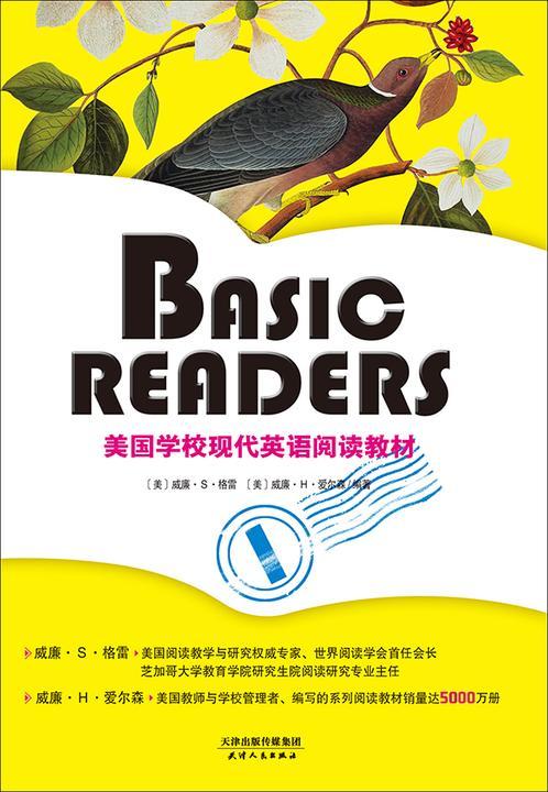 BASIC READERS:美国学校现代英语阅读教材(BOOK ONE)(彩色英文原版)