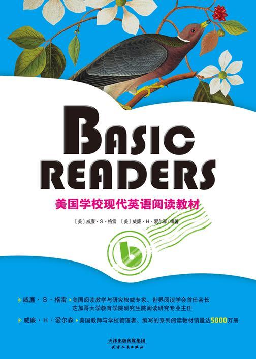 BASIC READERS:美国学校现代英语阅读教材(BOOK SIX)(英文原版)
