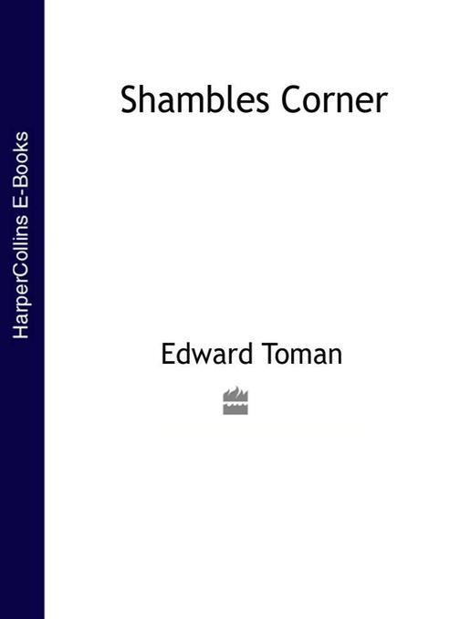 Shambles Corner