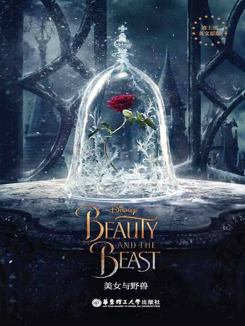 迪士尼英文原版.美女与野兽 Beauty and the Beast