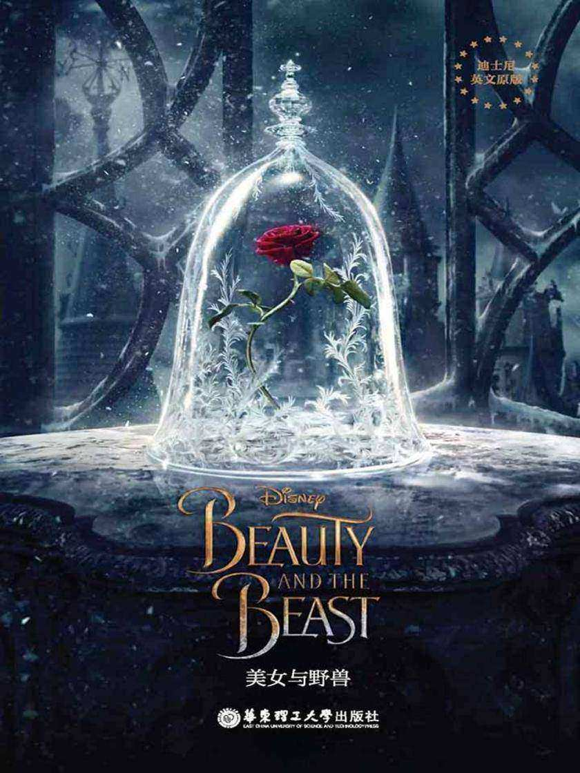 迪士尼英文原版.美女与野兽 Beauty and the Beast
