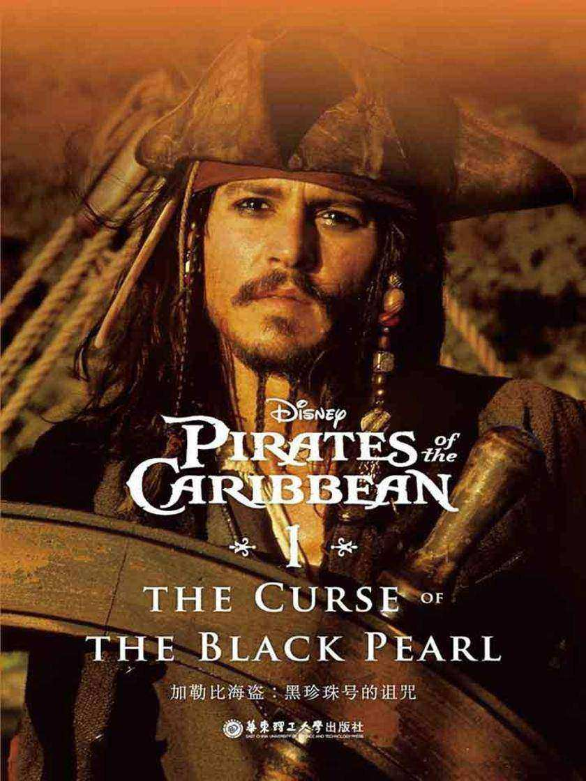 迪士尼英文原版.加勒比海盗1:黑珍珠号的诅咒 Pirates of the Caribbean The Curse of the Black Pearl