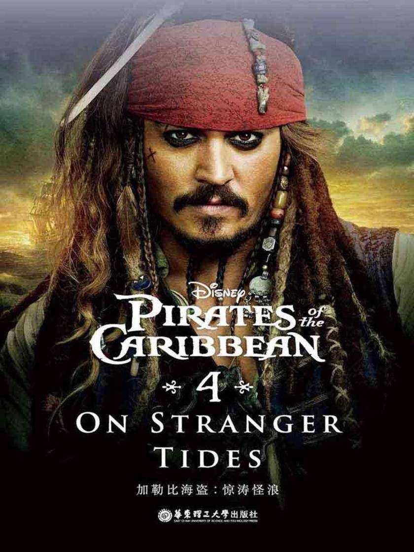 迪士尼英文原版.加勒比海盗4:惊涛怪浪 Pirates of the Caribbean On Stranger Tides