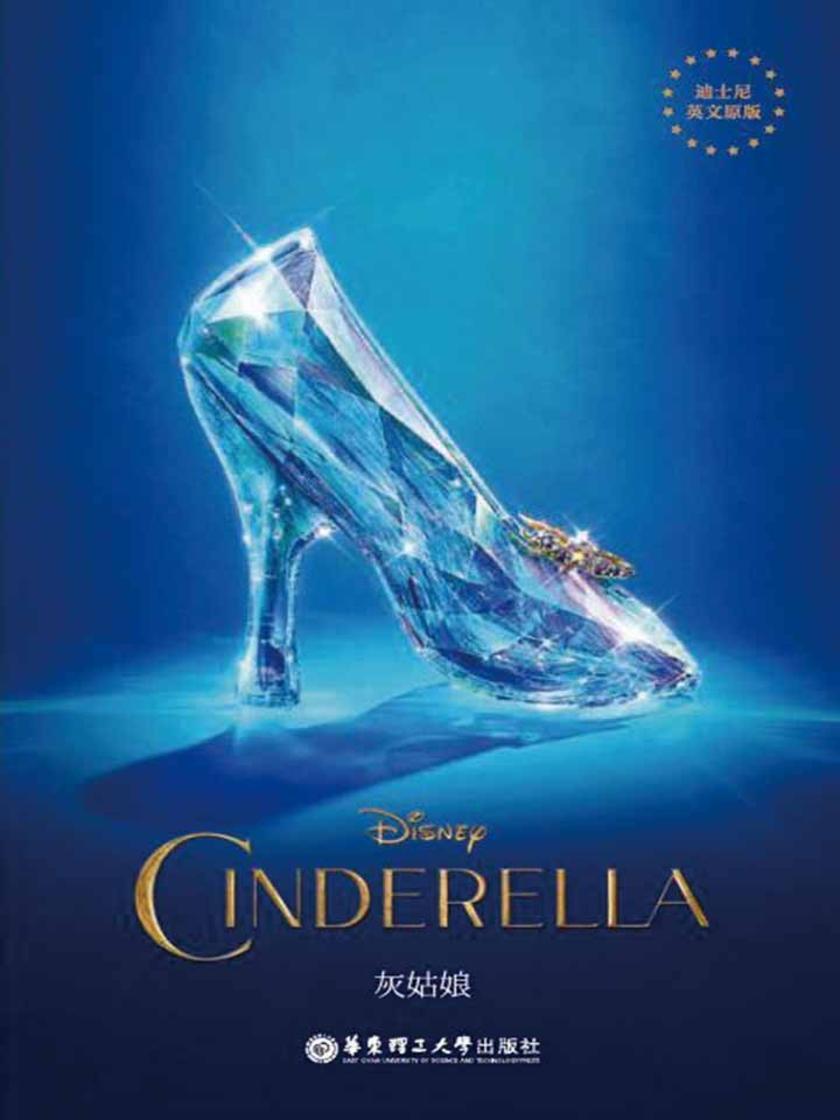 迪士尼英文原版.灰姑娘 Cinderella