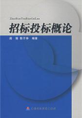 医院财务管理研究与实践