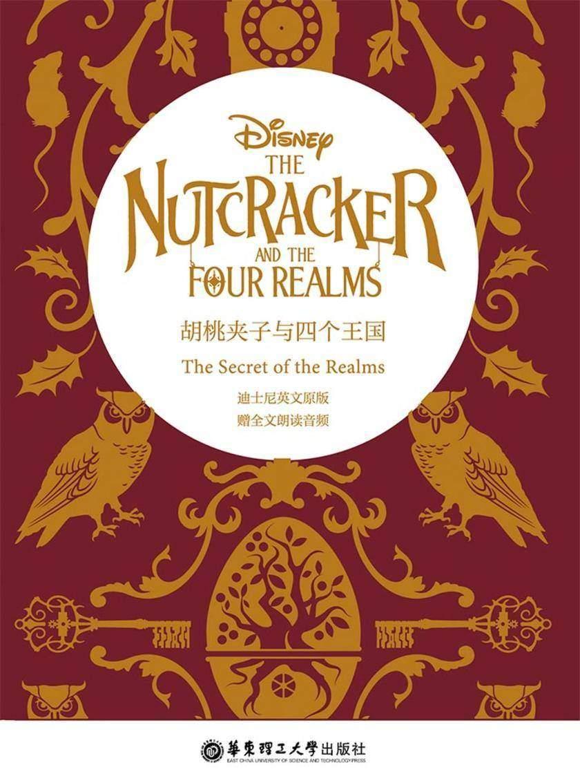 迪士尼英文原版.胡桃夹子与四个王国 The Nutcracker and the Four Realms