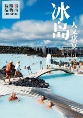 冰岛:闪亮冬之光