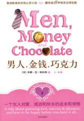 男人,金钱,巧克力(试读本)