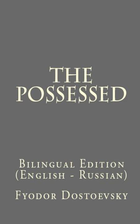 The Possessed: Bilingual Edition (English – Russian)